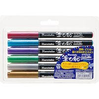 large calligraphy pens